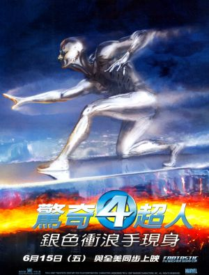 4: Rise of the Silver Surfer 1605x2113