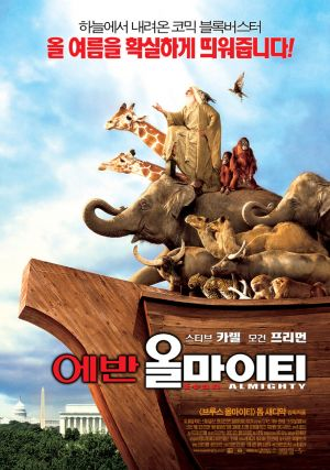 Evan Almighty 702x1000