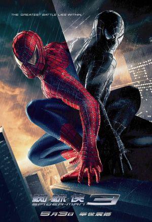 Spider-Man 3 1084x1579
