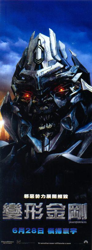 Transformers 813x2197