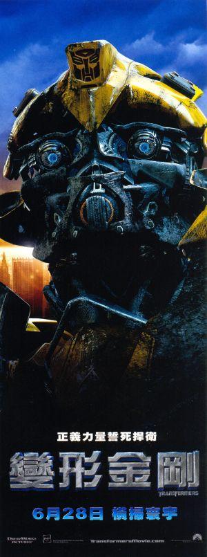 Transformers 817x2193