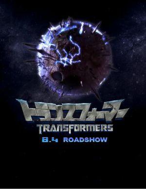 Transformers 645x831