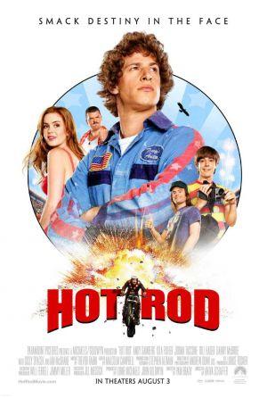 Hot Rod 969x1439