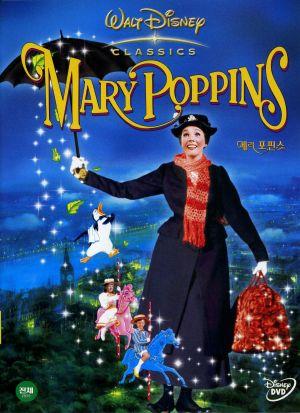 Mary Poppins 2000x2751