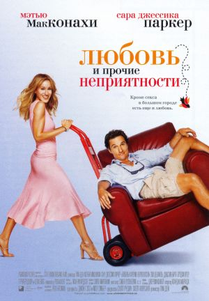 Failure to Launch 2081x3000