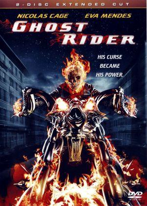 Ghost Rider 1540x2150
