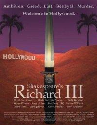 Richard III poster