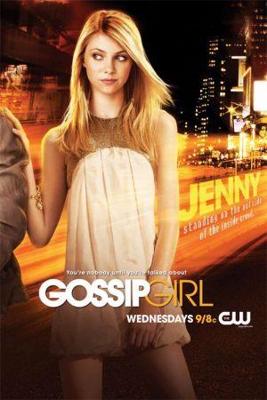 Gossip Girl 503x755