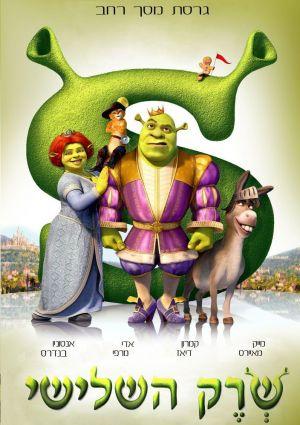 Shrek the Third 704x998