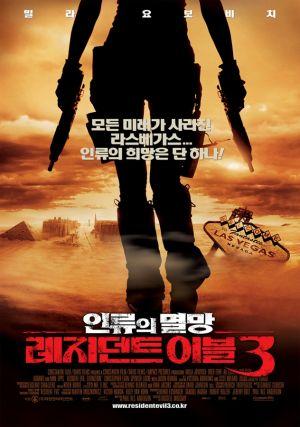 Resident Evil: Extinction 632x900