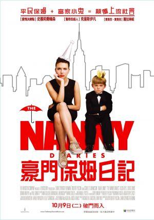 The Nanny Diaries 1600x2286