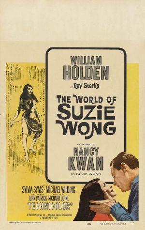 The World of Suzie Wong 1410x2232