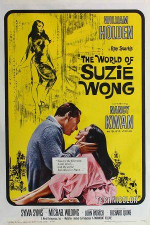 The World of Suzie Wong 2001x3000