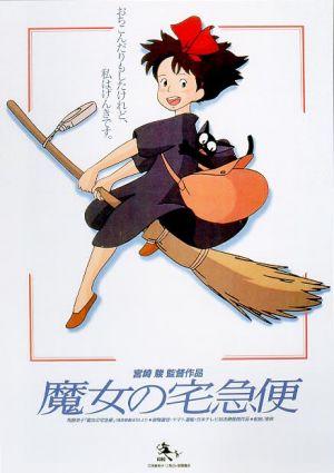 Majo no takkyûbin 438x620