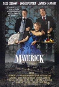 Меверiк poster
