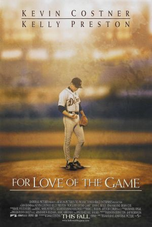 For Love of the Game 1682x2500