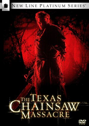 The Texas Chainsaw Massacre 1282x1813