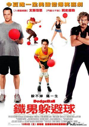 Dodgeball: A True Underdog Story 580x828