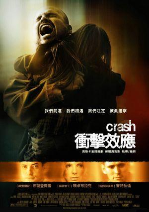 Crash 1600x2279
