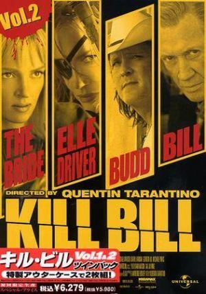 kill bill torrent