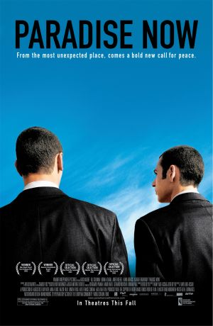 Paradise Now Theatrical poster