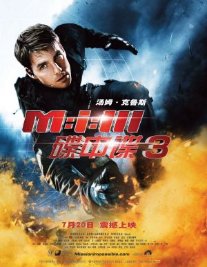 Mission: Impossible III 1200x1547