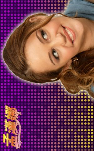 Hannah Montana 619x998