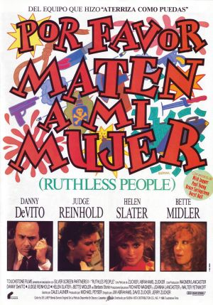 Ruthless People 2415x3450