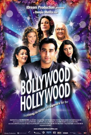 Bollywood/Hollywood 1013x1500