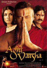 Agnivarsha: The Fire and the Rain poster