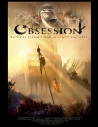 Obsession: Radical Islam's War Against the West poster