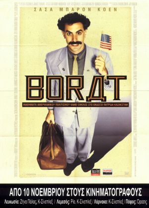 Borat: Cultural Learnings of America for Make Benefit Glorious Nation of Kazakhstan 3440x4800