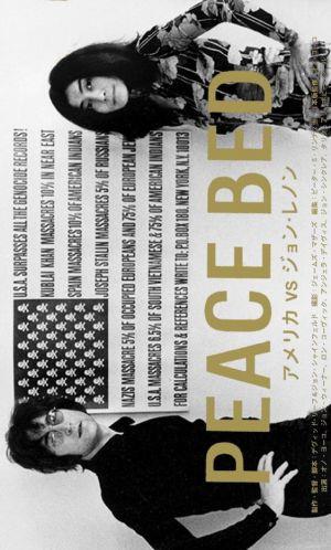 The U.S. vs. John Lennon 563x935