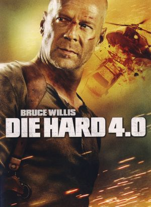 Live Free or Die Hard 1545x2109