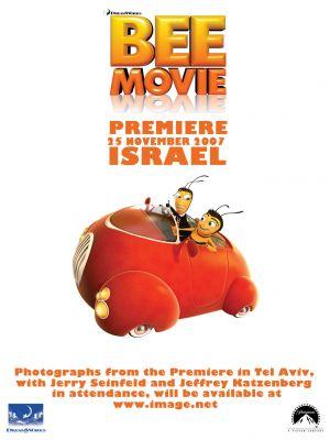 Bee Movie - Das Honigkomplott 1333x1778