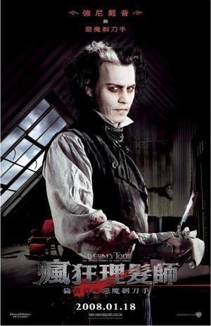 Sweeney Todd: The Demon Barber of Fleet Street 555x857