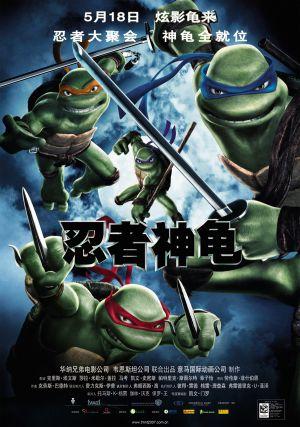 Teenage Mutant Ninja Turtles 900x1282