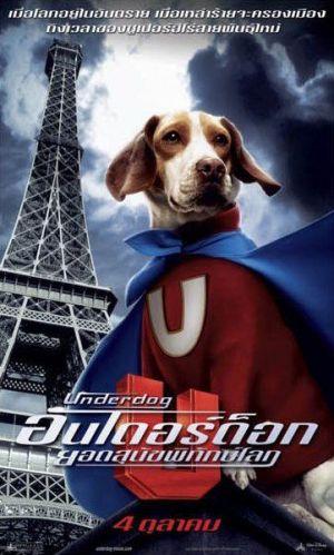 Underdog - Storia di un vero supereroe 361x601