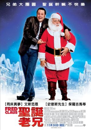 Fred Claus 1017x1451
