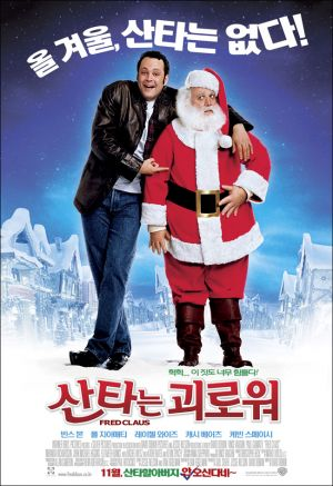Fred Claus 650x947