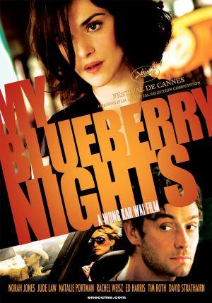 My Blueberry Nights 1213x1733