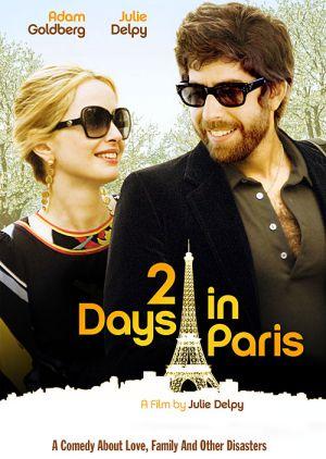 2 Days in Paris 500x704