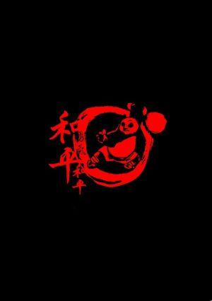 Kung Fu Panda 477x677