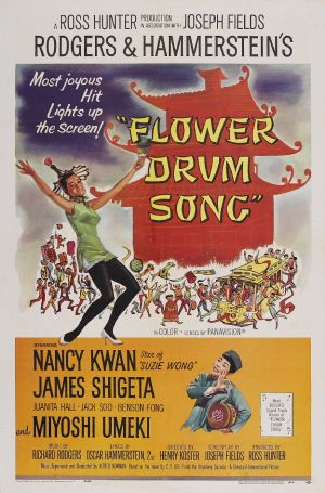 Flower Drum Song Poster
