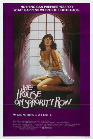 A Casa na Esquina de Sorority 1980x2976