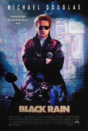 Black Rain 1684x2500