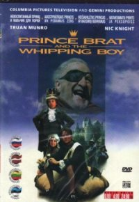 The Whipping Boy poster
