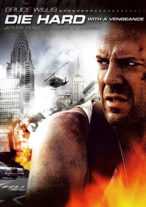 Die Hard: With a Vengeance Dvd cover