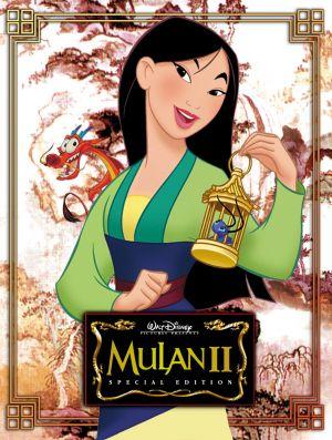 Mulan II 1028x1361