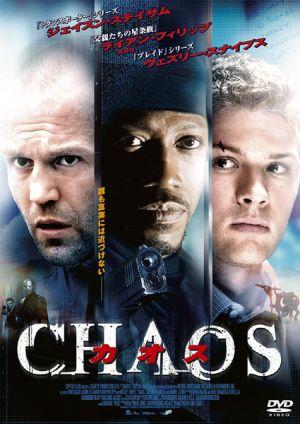 Chaos 425x600